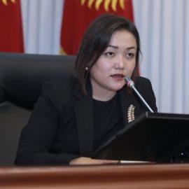 Аида-Касымалиева
