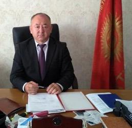 Айдар-Жузупбеков