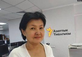 Бурул-Макенбаева